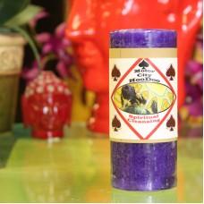 SPIRITUAL CLEANSING Hoodoo Candle